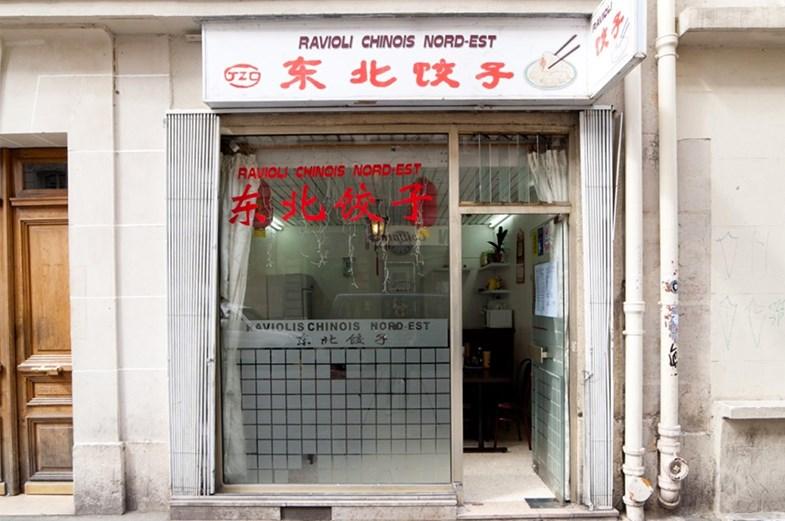 RAVIOLI CHINOIS NORD-EST